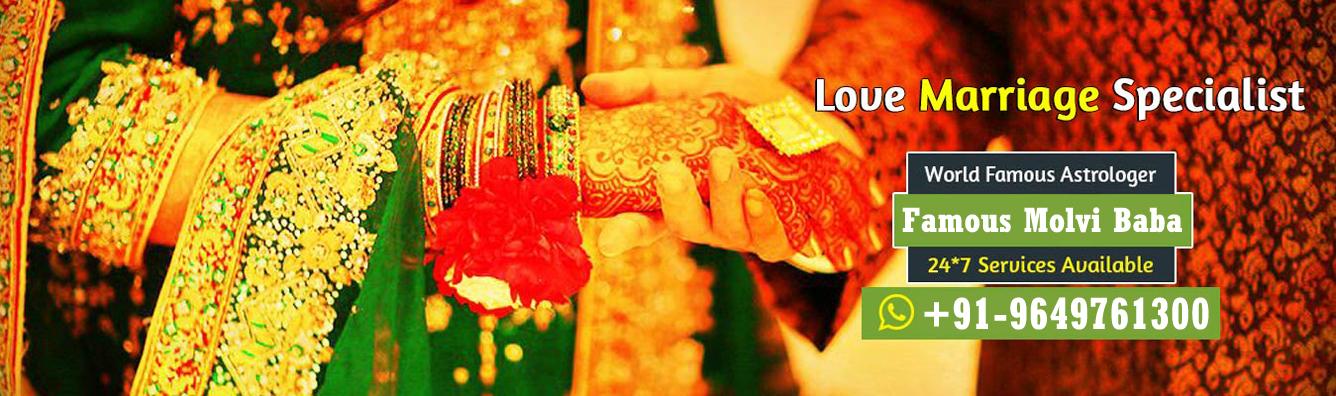 Get Lost Love Back Molvi Baba in Delhi, Mumbai, Nagpur, Pune, Kanpur